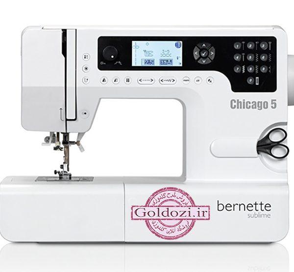 چرخ خیاطی و گلدوزی برنینا شیکاگو مدل 5_bernina chicago 5 (1)